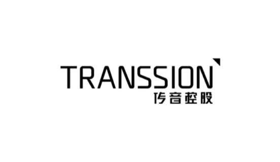 传声 TRANSSION